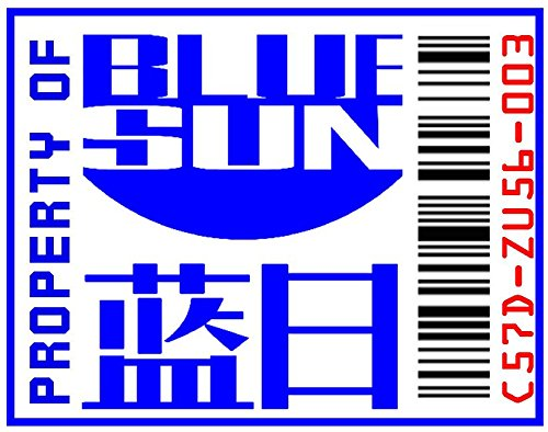 Asset-Tag-Property-of-Blue-Sun-Corporation-0