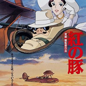 Porco-Rosso-Poster-Kurenai-No-Buta-Wall-Art-Hayao-Miyazaki-Anime-Japanese-Animation-16x20-Inches-0