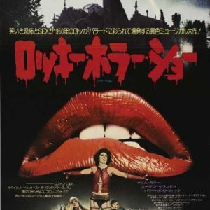 The-Rocky-Horror-Picture-Show-POSTER-Movie-27-x-40-Inches-69cm-x-102cm-1975-Japanese-Style-A-0