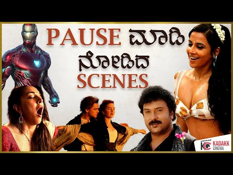 Most Paused Movie Moments | Paused Scenes | Kadakk Cinema